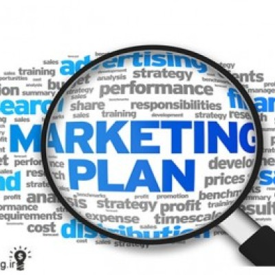 اصول بازاریابی، تبلیغات و مارکتینگ پلن