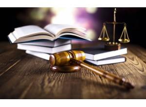 دوره آشنایی با الزامات قانون کار و تامین اجتماعی
