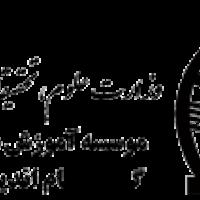 کلینیک تخصصی مشاوره تحصیلی و پشتیبانی آموزشی